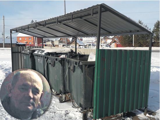 Что на самом деле произошло в Бачатском