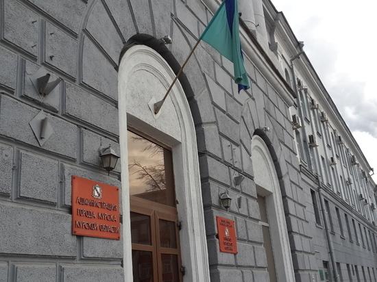 На приеме населения мэром Курска: заметки и наблюдения