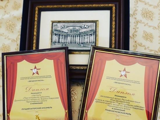 Севастопольский Театр флота покорил сердца критиков
