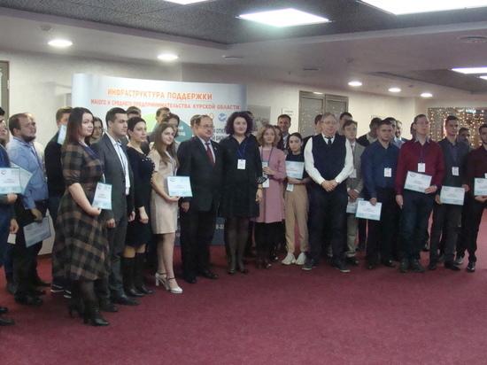 Талантливая курская молодежь презентовала научные и бизнес-проекты