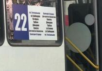 Автобусы до Солотчи будут делать дополнительные остановки
