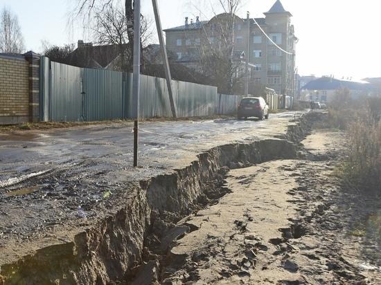Более тысячи объектов обследовала комиссия по выявлению ущерба от паводка в Вологде