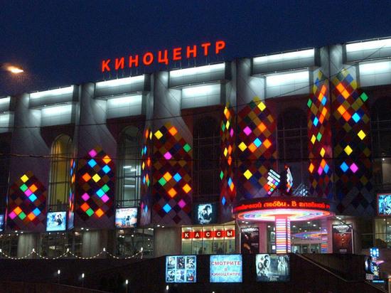 Столичный чиновник признал, что Киноцентр на Пресне еще можно спасти