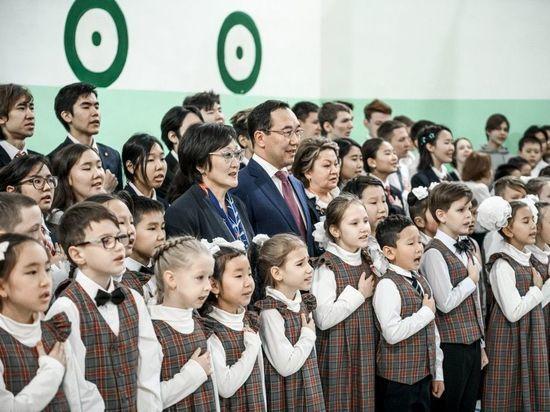 В школах Якутии теперь ежедневно поют гимн России