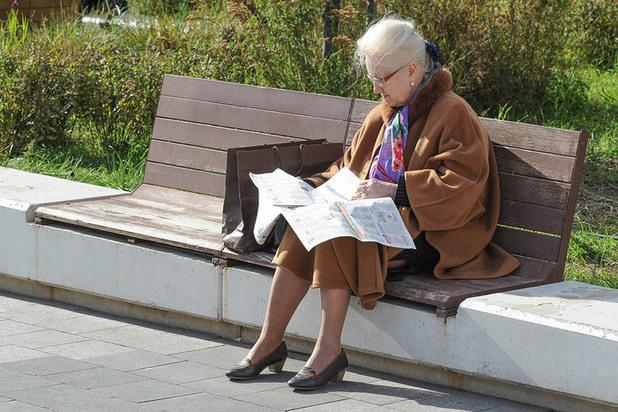 035746917edf35dcd3d69e5c2c8bc247 - Как без помощи государства обеспечить достойный доход в старости