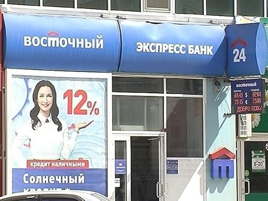 В Бурятии банк навязывал клиентам «суперзащиту»