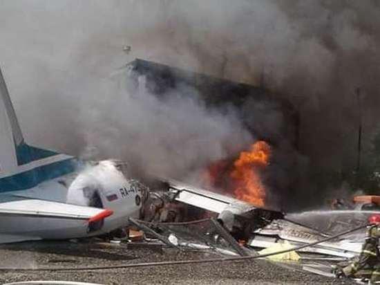 Очистные, в которые врезался и загорелся самолет в аэропорту в Бурятии, будут снесены