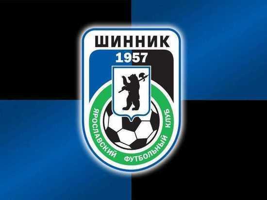 Екатеринбуржцы сыграют четвертьфинальный матч Кубка России по футболу в гостях