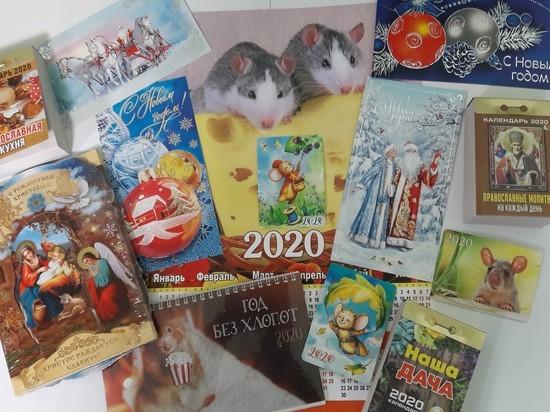 В почтовые отделения Бурятии поступили новогодние открытки и календари