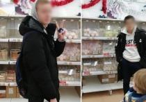 Подростки пинали макароны в барнаульском супермаркете