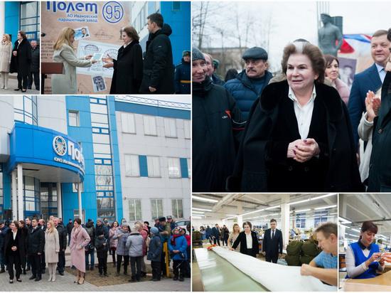 В Иванове открыт памятник изобретателю усовершенствованного парашюта