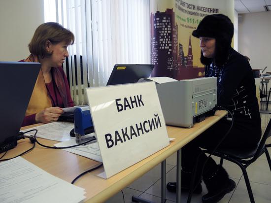 Росстат зафиксировал рекордное число вакансий в России