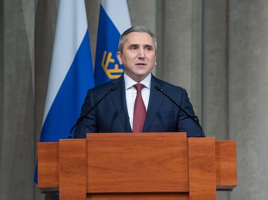 В ДК «Нефтяник» губернатор Тюменской области Александр Моор обратился с Посланием к Тюменской областной Думе