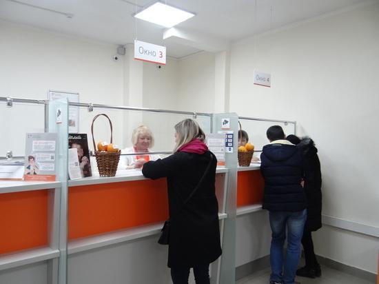 Новый офис для клиентов от «ЭнергосбыТ Плюс» открылся во Владимире