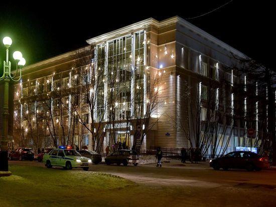 В Мурманске откроется норвежская выставка о Русской Арктике