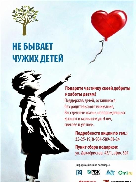 Подобное мероприятие под патронажем Регионального оператора Омской области по обращению с ТКО пройдёт в Омске впервые