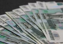 ВСЖД перечислила 19,4 млрд налогов и страховых взносов