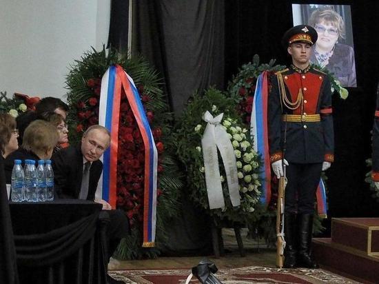 Владимир Путин простился с Людмилой Вербицкой