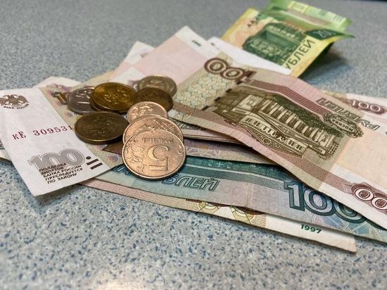 Социальная доплата неработающим пенсионерам будет выделяться из бюджета Вологодской области