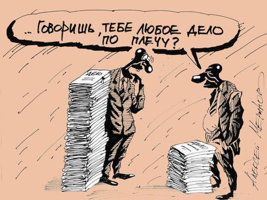 «Комсомолец, ты нам рубль должен»