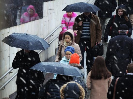 """В выходные москвичей ожидает """"некомфортная"""" погода"""