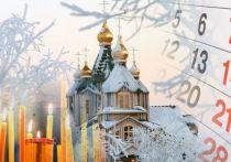 Рождественский пост как тренировка духа для жителей Черноземья