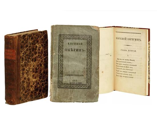 Прижизненное издание «Евгения Онегина» продали в Лондоне