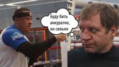 Емельяненко и Кокляев провели открытую тренировку перед боем года