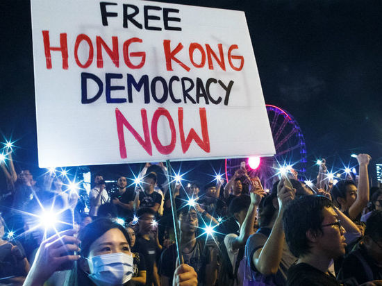 Конгресс солидаризовался с гонконгцами
