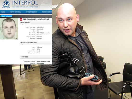 Очередного кибержулика экстрадировали в Нью-Йорк из Киева