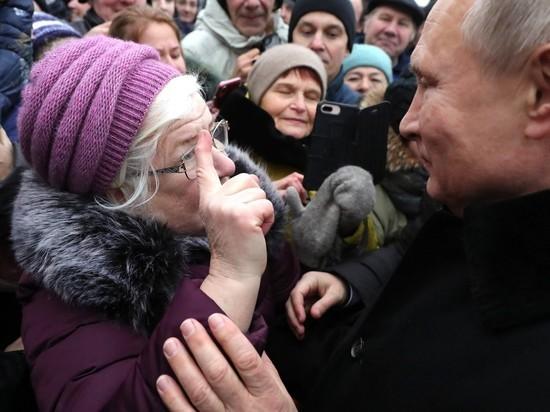 На Путина в Петербурге набросилась визгливая старушка