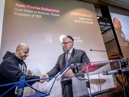 Раввины наградили ливанского бизнесмена, выкупившего вещи Гитлера