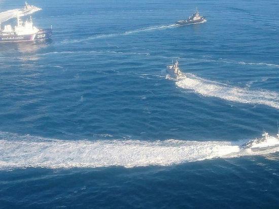 В Раде вернувшиеся на Украину корабли окрестили