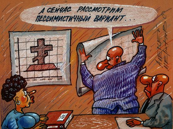 Тайна переписки: сход селя будет угрожать Байкалу еще три года
