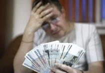 В большинстве регионов России зафиксировано падение зарплат