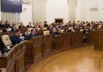 Утвержден бюджет Алтайского края на 2020 год