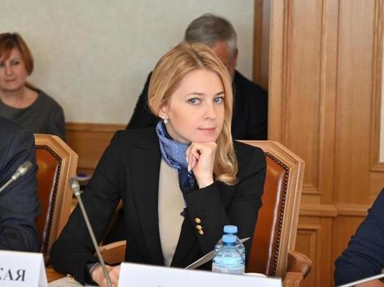 Поклонская призвала Киев взыскать с Порошенко ущерб за корабли