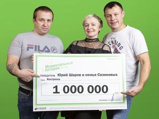 В Костроме малолетний ребенок едва не съел лотерейный билет с выигрышем в миллион