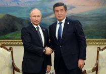 Россия забрала у Кыргызстана председательство в объединении – грядут перемены