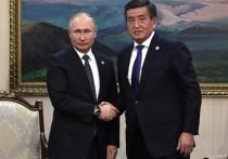 Кремль решил усилить военную составляющую ОДКБ