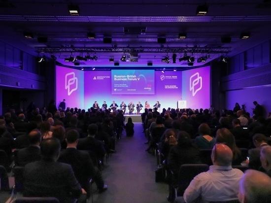 В Лондоне завершился пятый юбилейный Российско-британский бизнес-форум «Цифровая инфраструктура и индустрии» – крупнейшее деловое российское мероприятие за рубежом