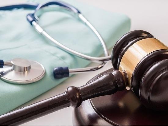 Дагестанского врача обвиняют в смерти пациентки