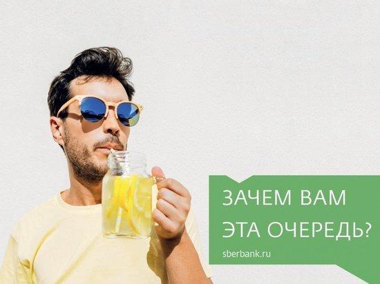 Сбербанк развеивает мифы об услуге «Автоплатеж»