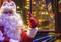 В Железноводске Дед Мороз сменит сани на «Автобус пожеланий»