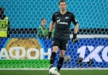 Вратарь «Зенита» Кержаков попал в команду недели Лиги Чемпионов