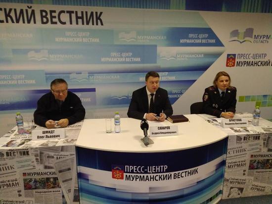 В Мурманской области стартует декада «SOS»