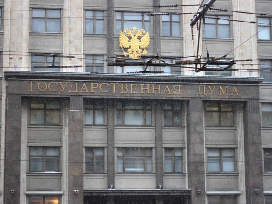 В Башкирии пересмотрят состав депутатского корпуса в Госдуме