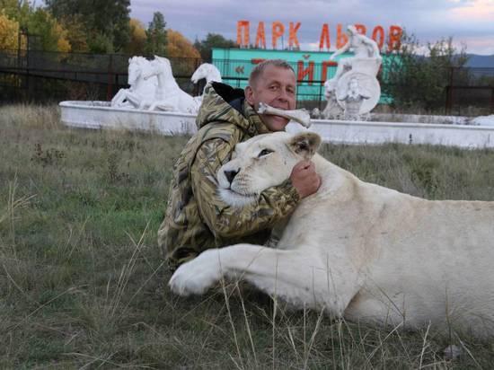 Налоговики выявили нарушения в сафари-парке Зубкова
