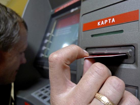 Мошенники используют метод наперсточников для кражи денег с кредитки