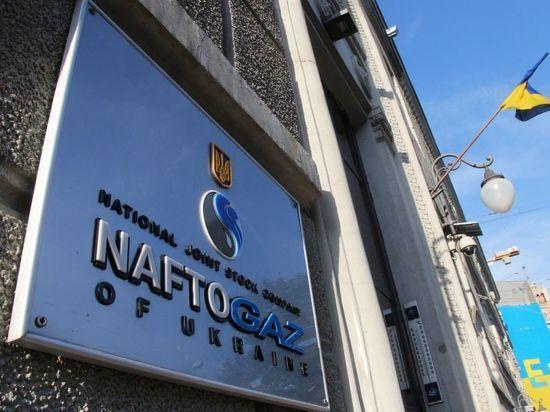 «Нафтогаз» потребовал от суда Латвии исполнения решения по «Газпрому»